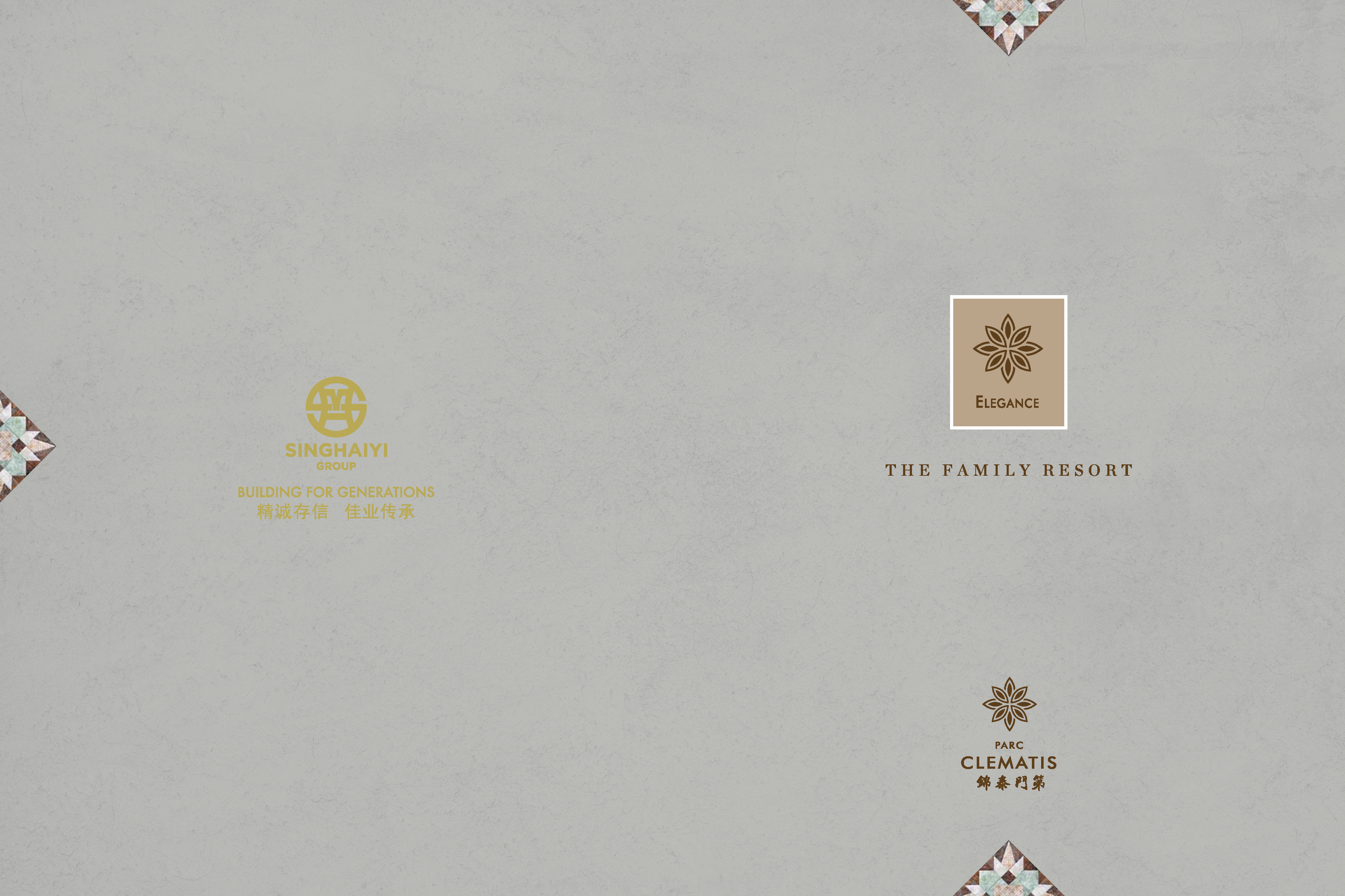 parc-clematis-elegance-collection-brochure-cover-page-singapore